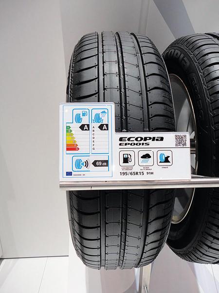 pneu ECOPIA EP001S